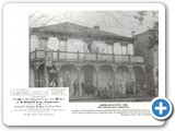 Campbellsville Hotel-1880s
